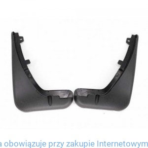 Chlapacze tył -hatchback/sedan / 1367287 FORD