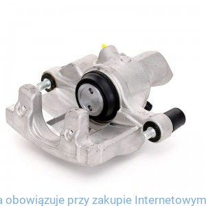 Zacisk Hamulcowy lewy tył Focus mk2 C-max / 2080516 Ford